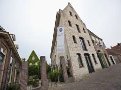 Vergrote afbeelding van Hotel Hotel Stadslogement Almenum in Harlingen