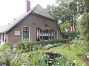 Voorbeeld afbeelding van Bungalow, vakantiehuis Vakantiewoning De Vijfsprong in Epe