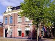 Voorbeeld afbeelding van Museum, Galerie, Tentoonstelling Kollumer Museum Mr. Andreae in Kollum