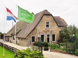 Vergrote afbeelding van  Boerderij bezoek,Kinderboerderij Kaasboerderij Hoogerwaard in Ouderkerk aan den IJssel