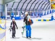 Voorbeeld afbeelding van Ski, snowboard Skidome Rucphen in Rucphen