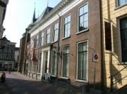 Voorbeeld afbeelding van Museum, Galerie, Tentoonstelling Ikonenmuseum Kampen in Kampen