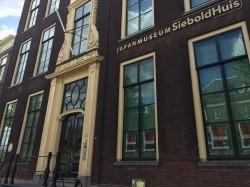 Vergrote afbeelding van Museum, Galerie, Tentoonstelling Japanmuseum SieboldHuis in Leiden