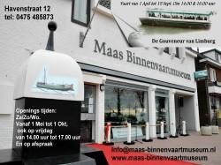 Vergrote afbeelding van Museum, Galerie, Tentoonstelling Maas Binnenvaartmuseum Maasbracht in Maasbracht