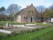 Voorbeeld afbeelding van Museum, Galerie, Tentoonstelling Streekmuseum Veldzicht in Noordwijk