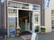 Voorbeeld afbeelding van Museum, Galerie, Tentoonstelling NoVaTo in Noordwijkerhout
