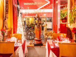 Vergrote afbeelding van Restaurant Indian Restaurant Ganesha  in Amsterdam