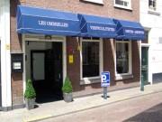 Voorbeeld afbeelding van Restaurant Les Ombrelles     in Den Haag